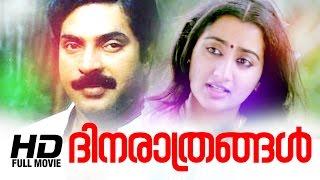 getlinkyoutube.com-Dhinarathrangal Full Movie High Quality