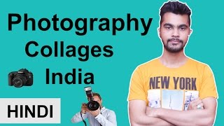 [HINDI] Top Photography Courses & Collages in India | Photography Passion Freedom Studio