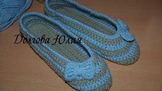 getlinkyoutube.com-Вязание крючком. Домашние следки с бантиком ////  Crochet.  Homemade transaction / Slippers