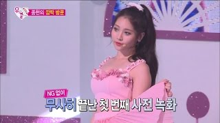 【TVPP】Yura(Girl's Day) - Happy with Surprise Visit [1/2], 깜짝 방문에 행복한 유라 [1/2] @ We Got Married