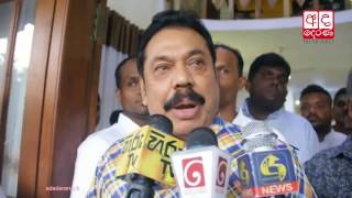 Govt has no plan to stop rising cost of living - Mahinda