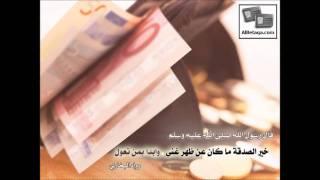 getlinkyoutube.com-الرقية الشرعية  - الشيخ ناصر الرميح