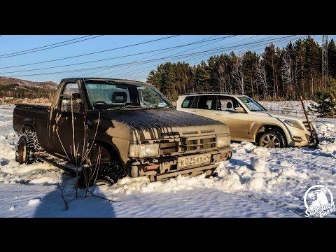 Правильный ДАТСУН Datsun пикап