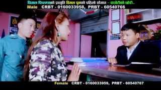 getlinkyoutube.com-Ghar Betiko Chhorile ...| Babu Krishna Pariyar & Rita Gharti Magar | Dhital Films