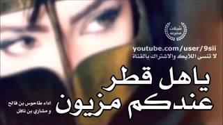 getlinkyoutube.com-شيلة حظي تردى ولاكن وعلى الحرام