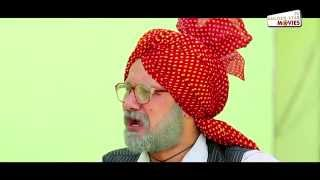 getlinkyoutube.com-Comedy skit I Chan Jeha Muh I Chacha Bishna I Golden Star Movies I 2015 I HD