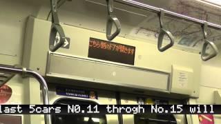 getlinkyoutube.com-【自動放送】後ろ5両「平塚止まり」東海道線E231系