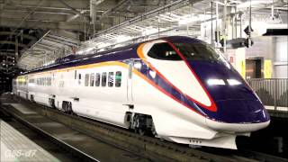 getlinkyoutube.com-2月3日の仙台駅