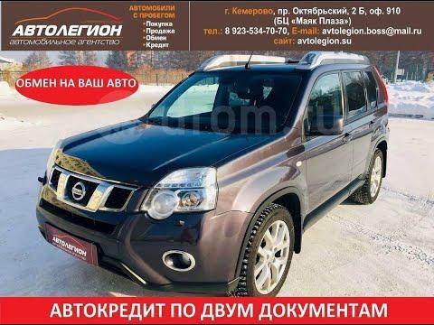 Продажа Nissan X-Trail, 2014 год в Кемерово