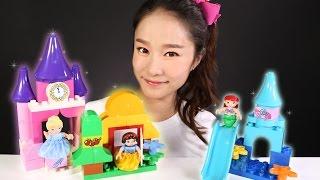 getlinkyoutube.com-캐리의 듀플로 디즈니 프린세스 컬렉션 장난감 공주 놀이 CarrieAndToys