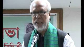 getlinkyoutube.com-Kader siddiki-01.mpg
