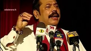 From the beginning we stated that this mess won't work - Mahinda