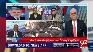 Amjad Hussain Malik tells about his Problem regarding to Lahore High Court  bench| 17 Nov 2018
