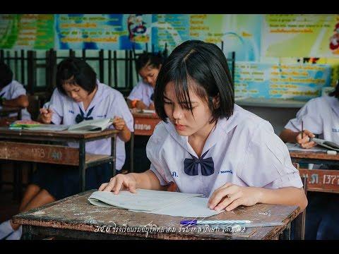 แนะนำโรงเรียนรมย์บุรีพิทยาคม รัชมังคลาภิเษก สพม.32