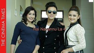 getlinkyoutube.com-Nai Navannu La 4 II Priyanka karki II Paul Shah II Trailer Launch II The Cinema Times