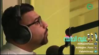 getlinkyoutube.com-علي نجم  -حب من طرف واحد