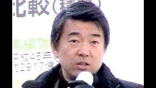 getlinkyoutube.com-橋下徹市長 VS 西成の小学生