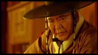 王的男人预告片