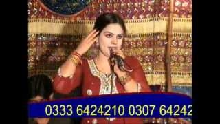 Chan Sajna Wey Nere Nere Ho Video by Anmol Siyal