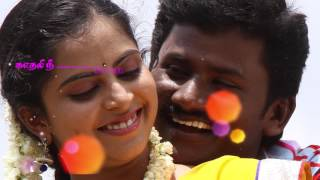 Yaradi Nee  - Karimugan Movie Songs