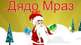 Зън зън зън кой е вън + 8 песенок | Дядо Мраз | Коледни песнички | Компилация 18 минути