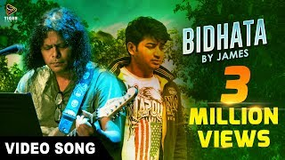 getlinkyoutube.com-Bidhata - James | Sweetheart (2016) | Bengali Movie Song | Lyrical Audio | Bidya Sinha Mim | Bappy