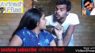 Avinash tiwari comedy
