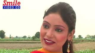 KHADTAL खड़तल | Uttar Kumar, Megha Mehar | Haryanvi Full Film | Haryanvi Full Movie