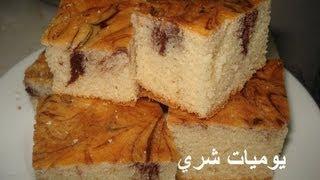 getlinkyoutube.com-طريقة عمل الكيك العادية او الكيك المصري
