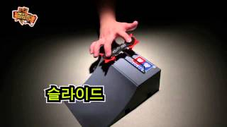 getlinkyoutube.com-핑거보드 브링큰 30s B 0914