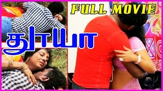 getlinkyoutube.com-Thouya Tamil Full Movie - Gayathri, Ram, Balu Anand