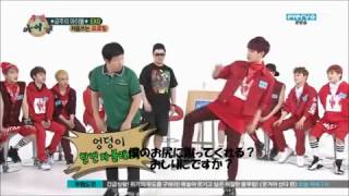getlinkyoutube.com-EXO weekly idol 1-4
