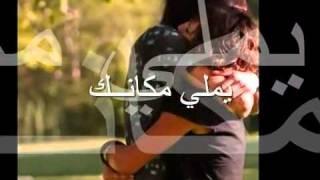 getlinkyoutube.com-YouTube   علي بدر   وينك حبيبي
