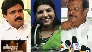 getlinkyoutube.com-Funniest characters of kerala politics