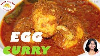 getlinkyoutube.com-Egg Curry Recipe | In Hindi | Gapar Chapar