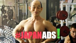 Japanese Commercials