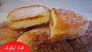 getlinkyoutube.com-حلويات مقلية |بينيي ساهل بالمعجون خفيف ورائع في المذاق