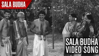 Sala Budha Title Track || Full HD Official Video Song