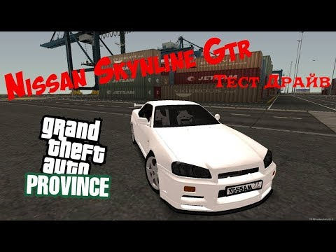 Nissan GT-R R34 Skyline (Тест Драйв) Японская легенда   MTA Province 1