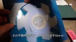 【自作メダルゲーム】1円玉ホッパーの作り方 その1