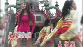 getlinkyoutube.com-新年好-陳雪婷.                                             华华唱片娱乐制作出版