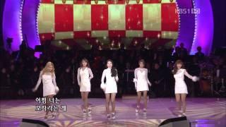 Wonder Girls - 120115 Open Concert - Be My Baby [HD 720p]