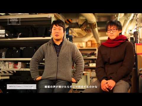 NUAS映像メディア卒業制作展2014学生インタビュー 映画ゼミ: 杉本康貴