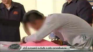 getlinkyoutube.com-พ่อร่ำไห้ ลูกวัย 5 เดือนถูกแม่จับทุ่มสิ้นใจแล้ว เผยภรรยาอารมณ์รุนแรง เคยคิดจะทำแท้งหลายครั้ง