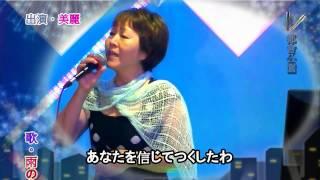 getlinkyoutube.com-莎莎 mei li 演歌@美麗#雨の永東橋#橋頭KTV