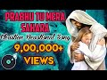 Prabhu Tu mera Sahara Hindi Christian Devotional Songs 2016
