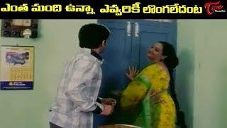 Jayalalitha Aunty Comedy  On Baladitya In Office - NavvulaTV