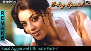 Kajal-Aggarwal-Ultimate-Part-3-B-day-Special width=
