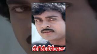 getlinkyoutube.com-Maga Maharaju Telugu Full Movie