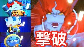 getlinkyoutube.com-レッドJ撃破!!妖怪ウォッチともだちウキウキペディア8弾G バスターズモード Bジバニャン/Bコマさん/USAピョン召喚!! Yo-kai Watch